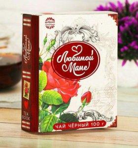 Подарочный чай маме