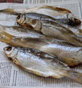 Рыба сушёная