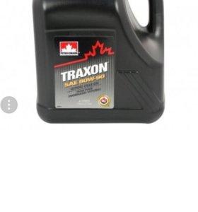 Трансмиссионное масло TRAXON 80W-90 4Л