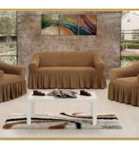 Чехли на диван и кресло