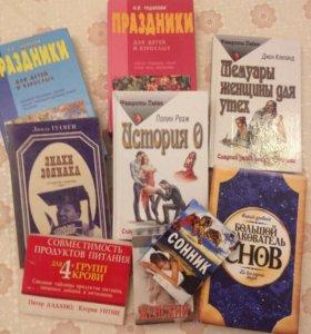 Книги за шоколадку Милка