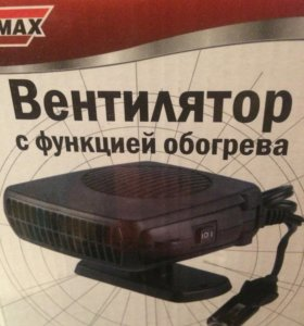 Вентилятор обогрева