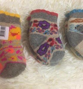 Носки новые детские шерстяные