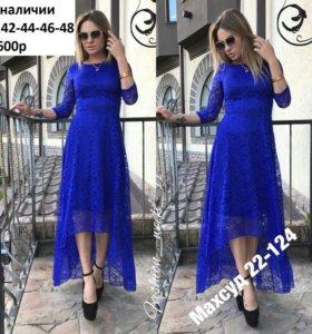 синии платье гипюровое