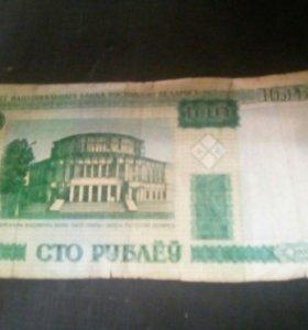 100 белорусских рублей