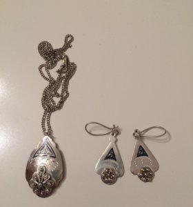 Новый серебряный комплект