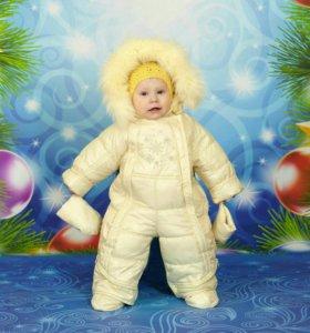 Детский комбинезон трансформер