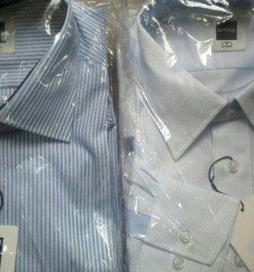 Три рубашки 52-54