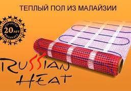 Теплые полы Russian heat