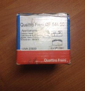 Тормозные колодки передние Daewoo Nexia QF 544 00