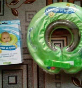 Круг на шею для купания ребенка
