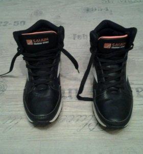 Ботинки для мальчика 39 размер