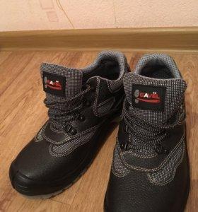 Ботинки Savel