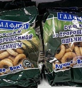 Сушки из пророщеной пшеницы