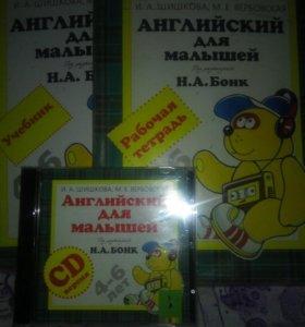 Учебник+тетрадь+диск