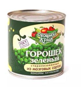 Зелёный горошек 400 гр