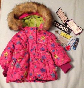 Куртка зимняя Kamik