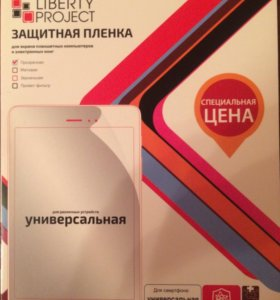 Пленка для планшета и смартфона