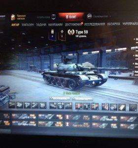 Word of tanks