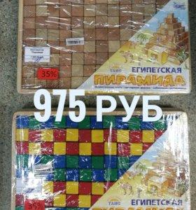 Деревянные игрушки Пирамида