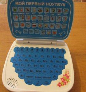Мой первый ноутбук для детей