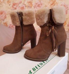 Ботинки зимние Белвест