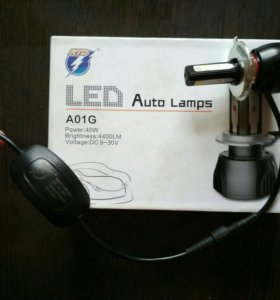 Диодные лампы в Фары H4