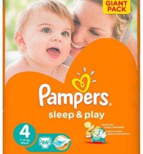 подгузники Pampers Sleep/Play 4 (8-14кг) 86шт
