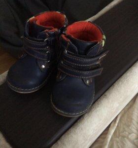 Ботинки демисезонные, фирма сказка, размер 21, б/у