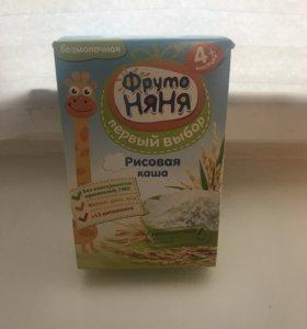 Каша фрутоняня рисовая 4 коробки