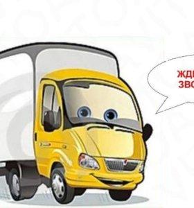 Грузоперевозки Газель-фургон