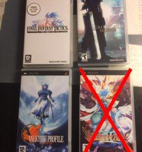 диски для Sony PSP