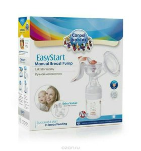 Молокоотсос ручной EasyStart