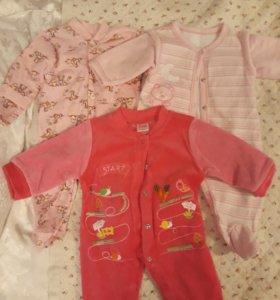 Новая одежда для новорожденных пакет