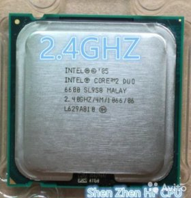 2 ядра intel core 2 duo e6600 2.4mhz 4м