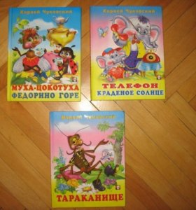 Детские книги N2