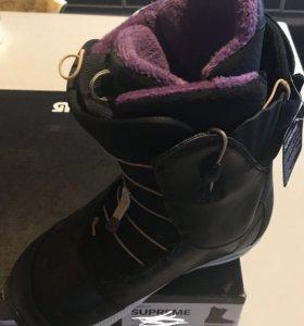 Ботинки сноуборд женские Supreme размер 7