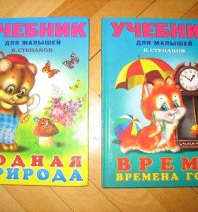 Детские книги N4
