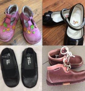 Обувь Детская туфли ботинки сандали пакетом