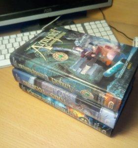 Набор новых книг