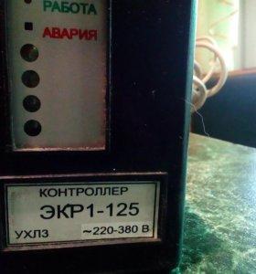 Электронный Контроллер Расцепителя ЭКР1-125