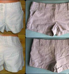 короткие шорты бежевого цвета