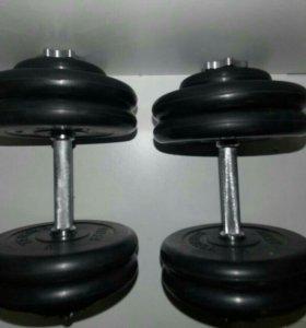 Гантели разборные 2 шт. по 14,5 кг.