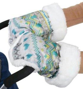Рукавицы для колясок и санок