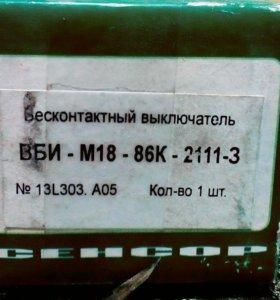 Бесконтактный выключатель ВБИ-М18-86К-2111-З