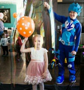 Шоу гигантских мыльных пузырей, аниматоры на празд