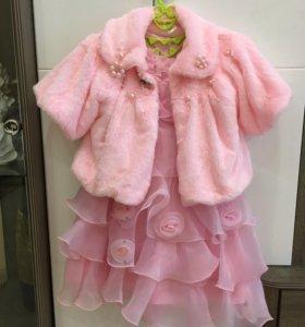 Платье розовое, праздничное плюс шикарная шубка!