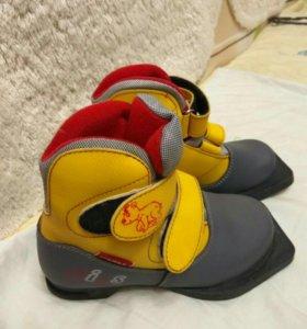 Ботинки для лыж 30