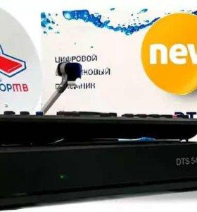 Триколор ТВ с установкой, комплект с DTS-54.