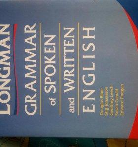 Longman dictionary, Longman grammar